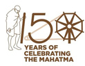 150 year of mahatma gandhi
